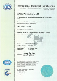 ISO14001 - 영문.jpg